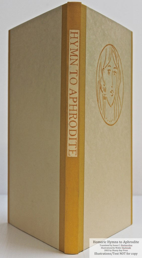 Homeric Hymn to Aphrodite, Shanty Bay Press, Spine and Cover