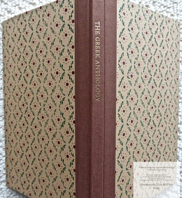 The Greek Anthology, The Folio Society, Spine and Covers