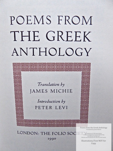 The Greek Anthology, The Folio Society, Title Page