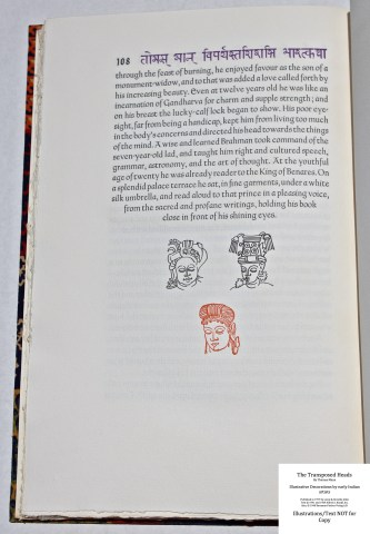 The Transposed Heads, The Allen Press, Sample Decoration with Text #9