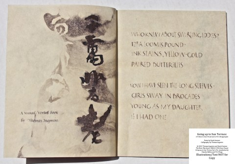 Going Up to Sun Terrace: A Tribute to Ezra Pound and Li Po's Shangyangtai, David Annwn and Thomas Ingmire, Sample Pages #1