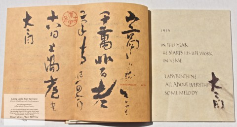 Going Up to Sun Terrace: A Tribute to Ezra Pound and Li Po's Shangyangtai, David Annwn and Thomas Ingmire, Sample Pages #3 (with Po's calligraphy done by Mr. Ingmire)