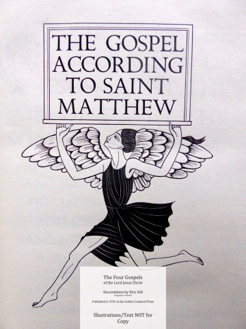 Title page to the Gospel of Matthew