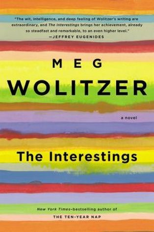 the-interestings-meg-wolitzer