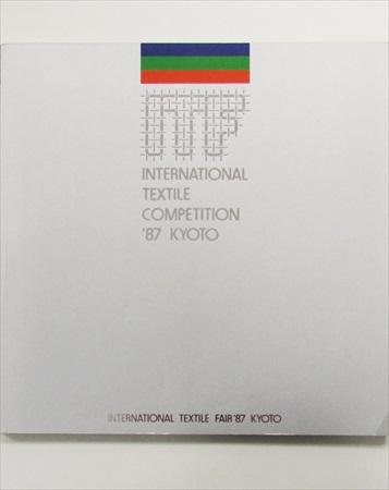CP1137