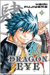 DragonEye_4