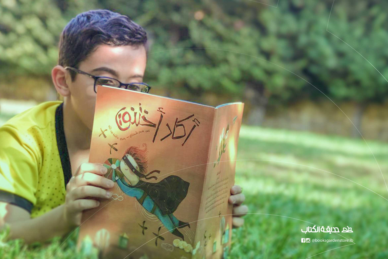 6 نصائح لتحفيز طفلك على القراءة