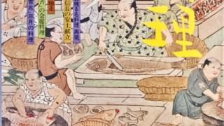 【shop BSLの商品紹介】『別冊太陽 日本のこころ 14 「料理」』
