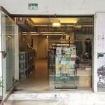 田園城市生活風格書店オーナー・陳炳槮(Vincent Chen)さんに聞く台湾の出版事情