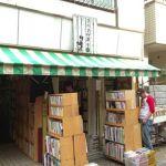 高円寺本屋地図