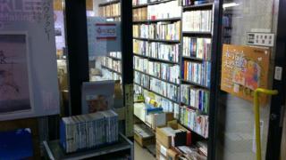 本屋探訪記vol.6:京大前にある老舗古書店「吉岡書店 支店」