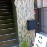 本屋探訪記vol.45:大阪平野町にはイケメン店長が開く古本屋「ON THE BOOKS(オン・ザ・ブックス)」がある(2013.1.4移転)