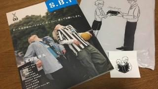 【雑誌レビュー】アタシ社『S.B.Y』