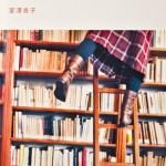 【shop BSLの商品紹介】『TOKYO図書館日和 Library of Invitation』