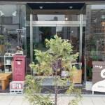 長野からこんにちは(1) 上田市の「BOOK & CAFE ことば屋」で楽しむ本と珈琲(2016.3.14時点で閉店・移転)