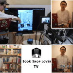 BOOKSHOP LOVER TV #10は上野の「ROUTE BOOKS」です!!