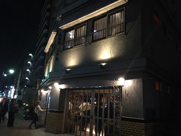 胡桃堂喫茶店オープン前々夜祭に参加してきたよ!
