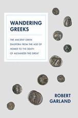 ISBN: 9780691161051 - Wandering Greeks