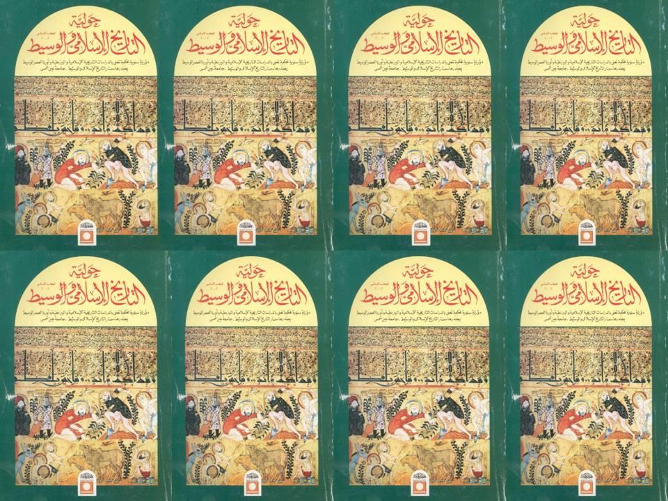 تحميل أعداد مجلة ناشيونال جيوغرافيك العربية pdf