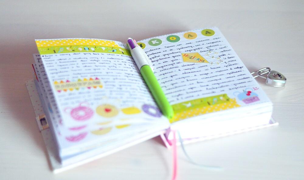 01. Идеи для личного дневника