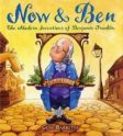 now-and-ben-cover