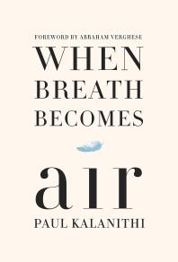 whenbreathbecomesair_0