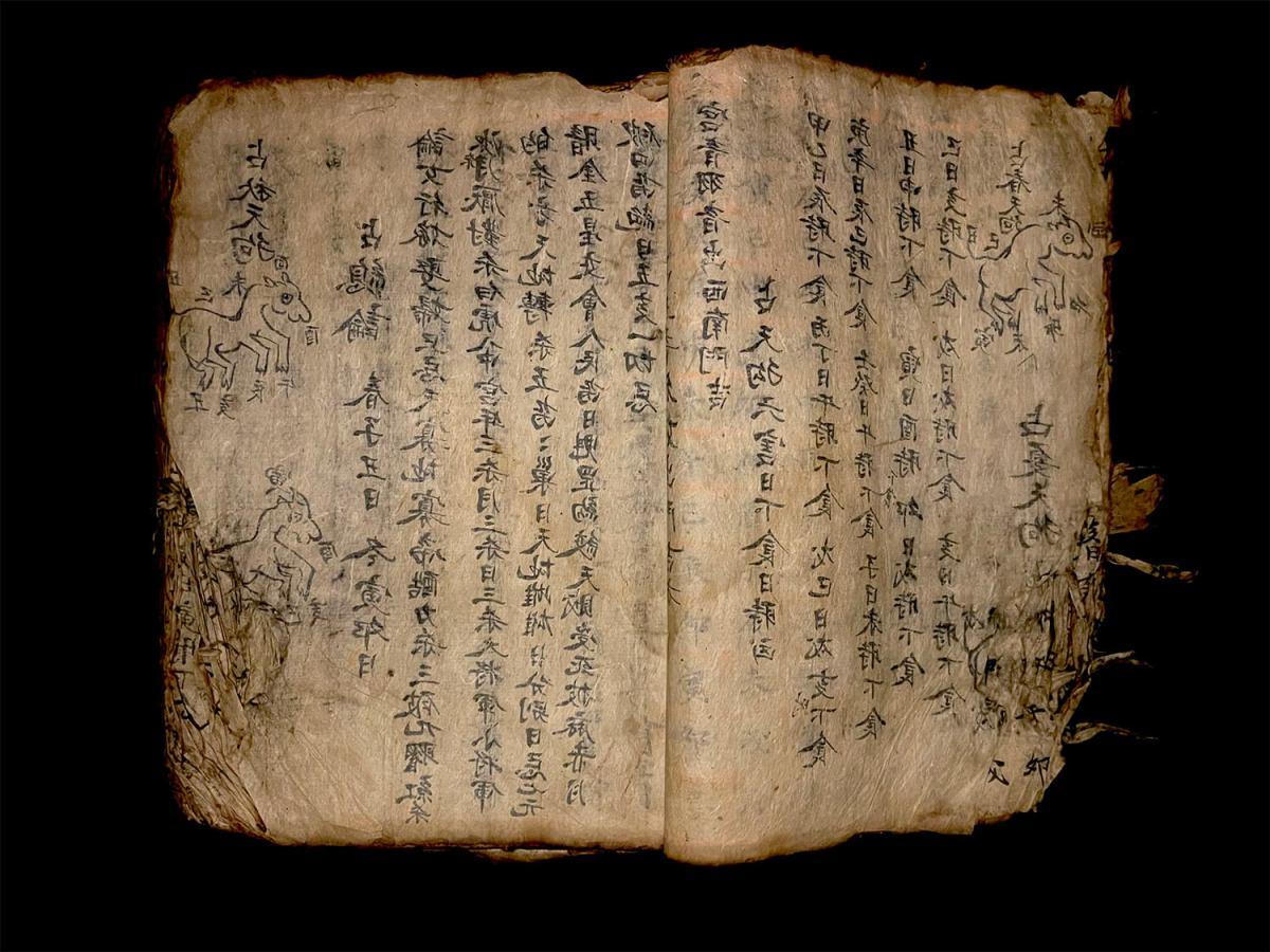 Yao magic Manuscript