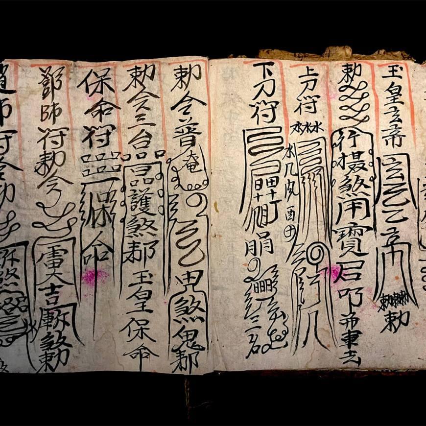 Taoist Grimoire (Fang Shu) Manuscript