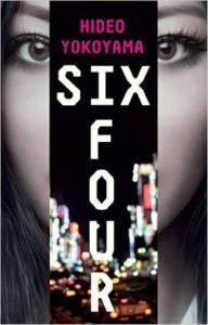 six-four-hideo-yokoyama-book-cover