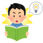 本(小説)を読むと頭が良くなる←これ違くね?