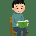 メンタリストDAIGOさん、1日に20冊も本を読んでいた…