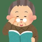 【Nスペ】AIが導いた「読書すれば健康寿命が伸びる」説にマツコも感心