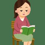 読書家の人たちの間で読んでる本のジャンルでヒエラルキーはあるの?