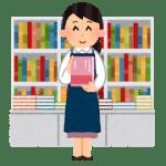 """【NHK】「ボーっと生きてんじゃねーよ!」 でおなじみ、あの""""チコちゃん""""が写真集に『チコっと冒険 ビジュアルファンブック』"""