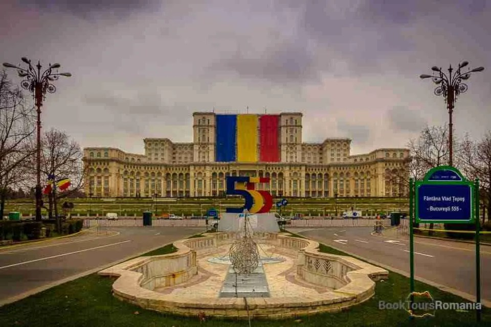 Bucharest 555 years - Palace of Parliament