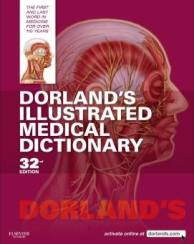 Illustrated Medical Dictionary 32nd edition PDF