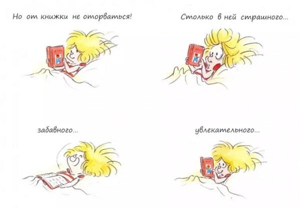 Ана-Ана. Сладких снов! :: Малышам до 3х лет :: Детская ...