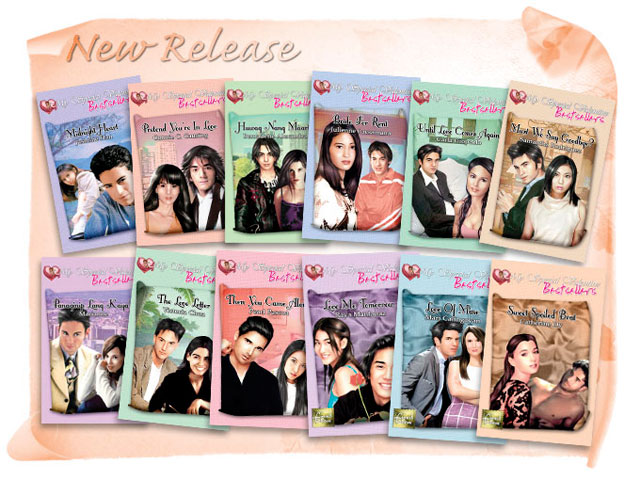 Release for My Special Valentine Bestsellers