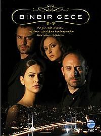 BinBir Gece (One Thousand and One Nights) (1/6)