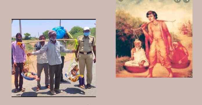 രാമായണത്തിലെ ശ്രവണനെ കണ്ടു നമസ്കരിക്കുന്നോരേ 1200 കിലോമീറ്റർ ഇങ്ങനെ നടന്നു താണ്ടുന്ന ശ്രവണന്മാർ വേറെയുമുണ്ട്