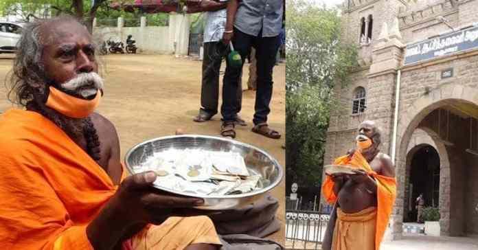 ഭിക്ഷയെടുത്ത10000 രൂപ കൊറോണ ദുരിതാശ്വാസ നിധിയിലേക്കായി ജില്ലാ കളക്റ്റർക്ക് കൈമാറിയ പൂൽപാണ്ട്യൻ