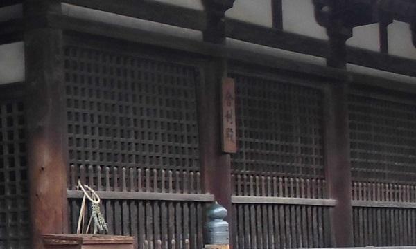 法隆寺舎利殿