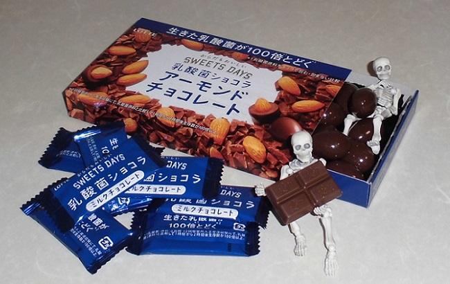 SWEETS DAYS「乳酸菌ショコラ」