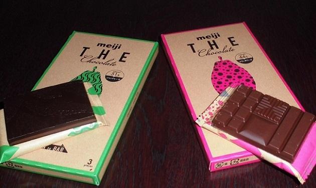 THE チョコレート「魅惑の、旨味。ジャンドゥーヤ」と「鮮烈な、香り。フランボワーズ」