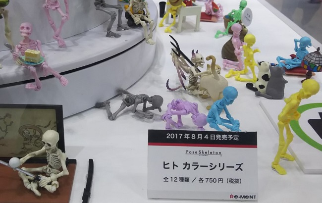"""ポーズスケルトンカラーシリーズ …「東京おもちゃショー2017」の""""リーメント""""ブースより"""