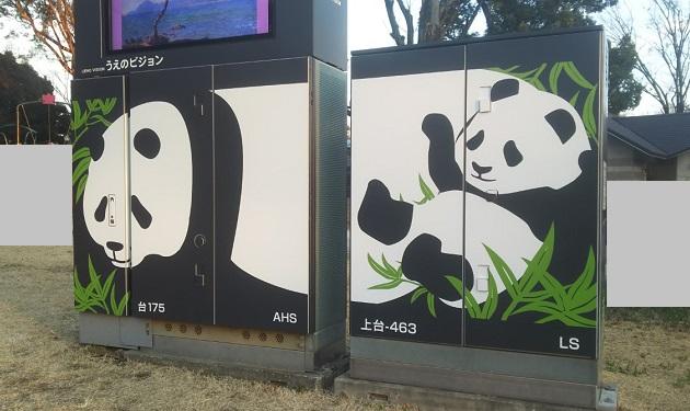 上野でパンダ(PANDA)