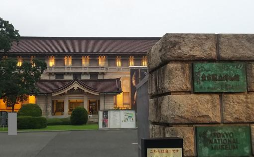 上野の東京国立博物館
