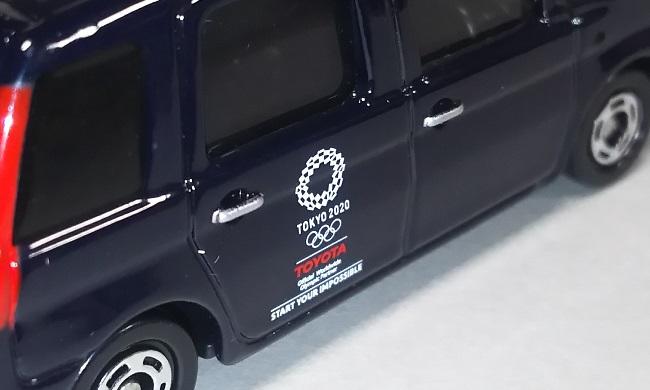"""""""トヨタ ジャパンタクシー 東京2020 オリンピック・パラリンピック""""  …トミカより"""