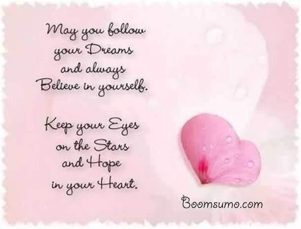 Extremely Inspirational sayings Dreams Quotes on Your heart ...