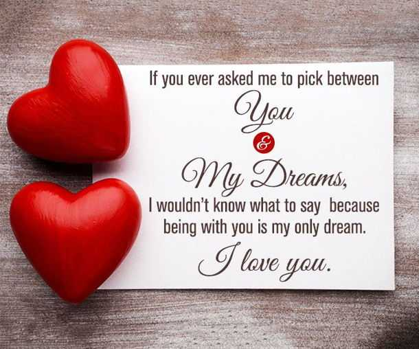 Love Quotes Sayings Awesome Famous Love Quotes 'You And My Dreams I Love You Sayings About
